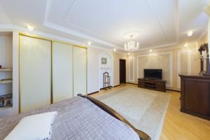 Дом Абрикосовая, Киев, Z-116135 - Фото 9