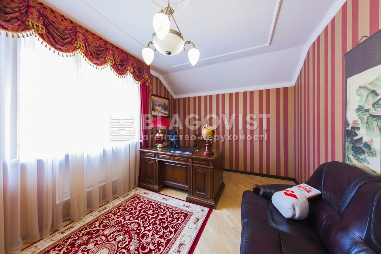 Дом Z-116135, Абрикосовая, Киев - Фото 12