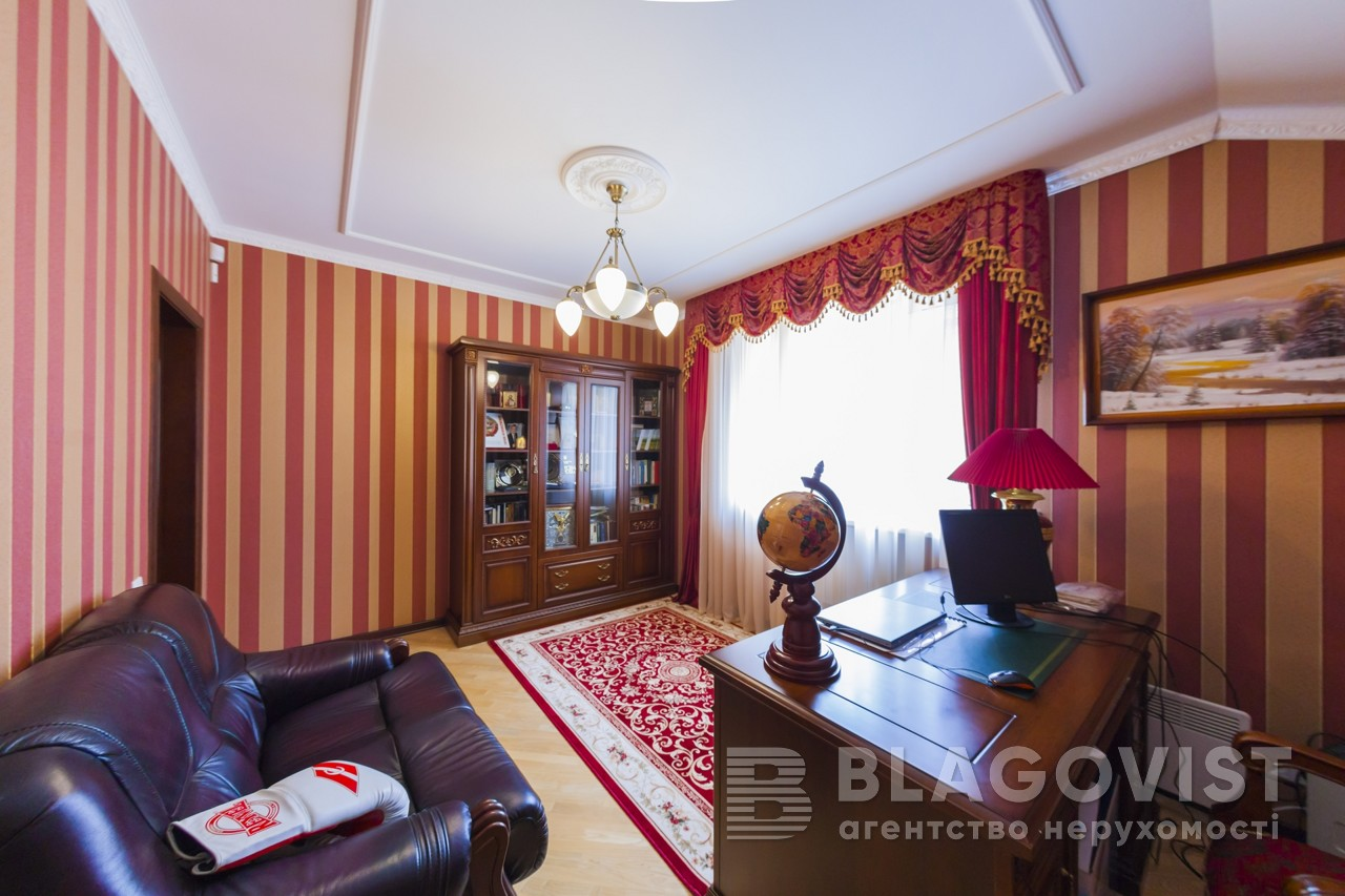 Дом Z-116135, Абрикосовая, Киев - Фото 13