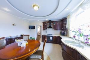 Дом Абрикосовая, Киев, Z-116135 - Фото 16