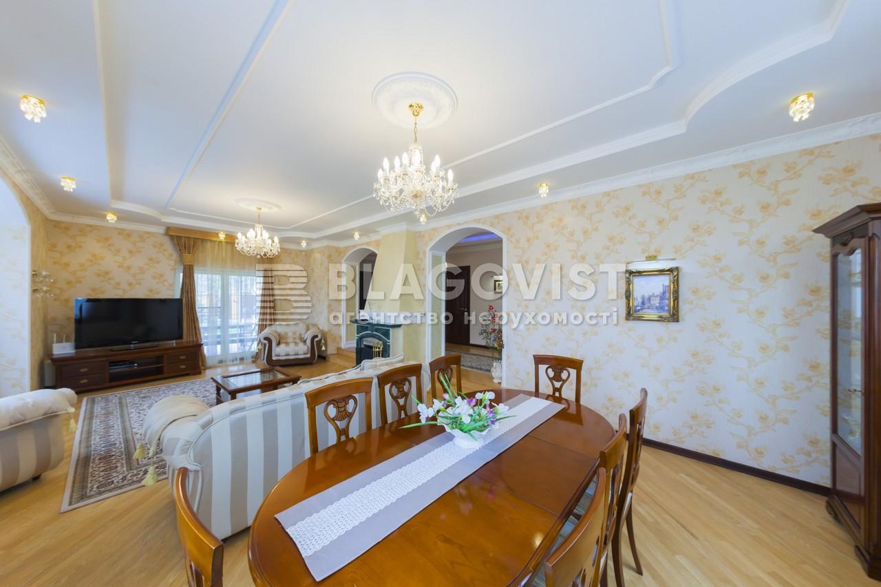 Дом Z-116135, Абрикосовая, Киев - Фото 16