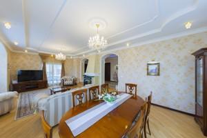 Дом Абрикосовая, Киев, Z-116135 - Фото 14