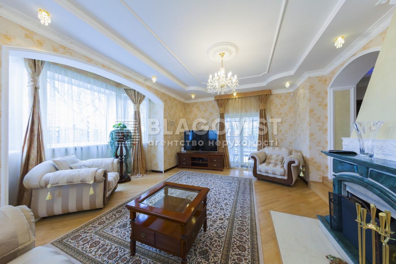 Дом Z-116135, Абрикосовая, Киев - Фото 6