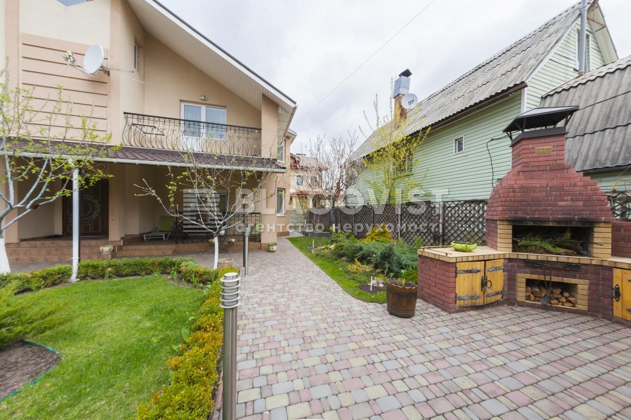 Дом Z-116135, Абрикосовая, Киев - Фото 3