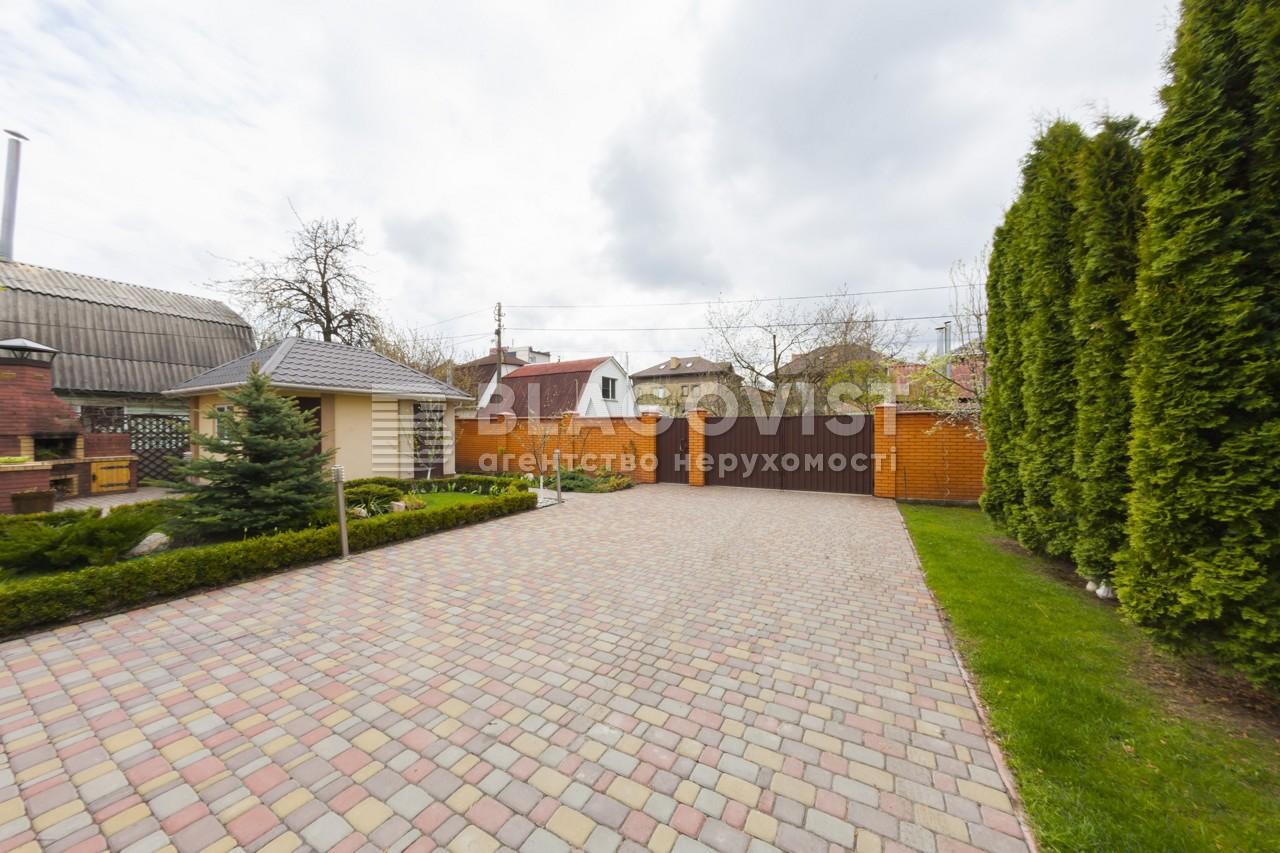 Дом Z-116135, Абрикосовая, Киев - Фото 29