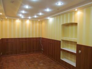 Нежилое помещение, Франко Ивана, Киев, C-103902 - Фото1