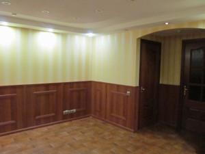 Нежилое помещение, Франко Ивана, Киев, C-103902 - Фото3