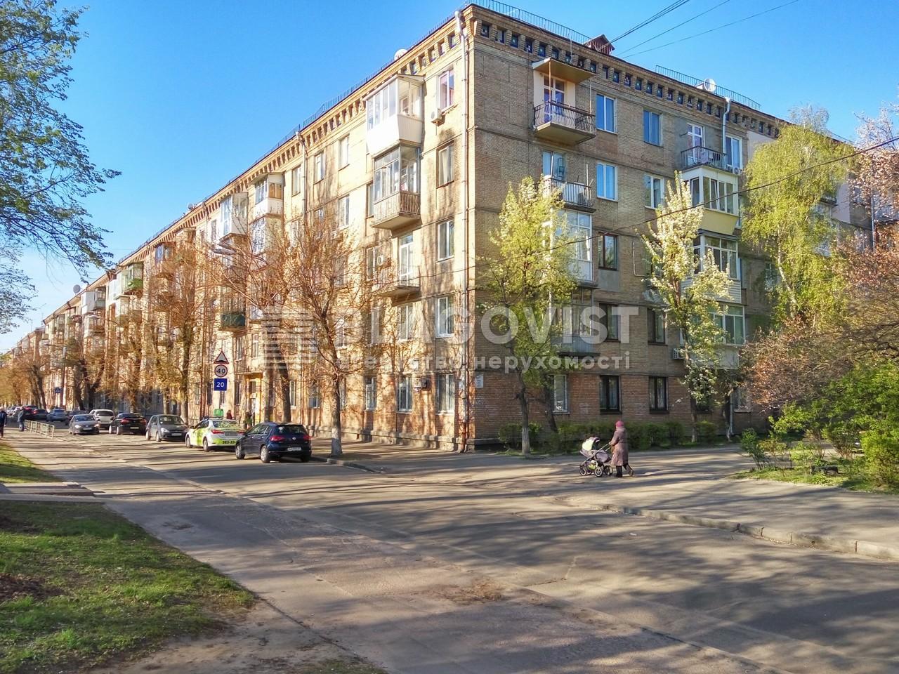 Квартира A-107298, Светличного Ивана (Петровского), 4, Киев - Фото 1