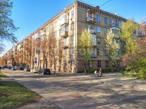 Квартира, Z-528934, 4