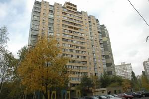 Квартира Ужвій Наталії, 5, Київ, H-43182 - Фото