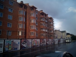 Apartment Voloshkova, 1, Sofiivska Borshchahivka, D-32374 - Photo