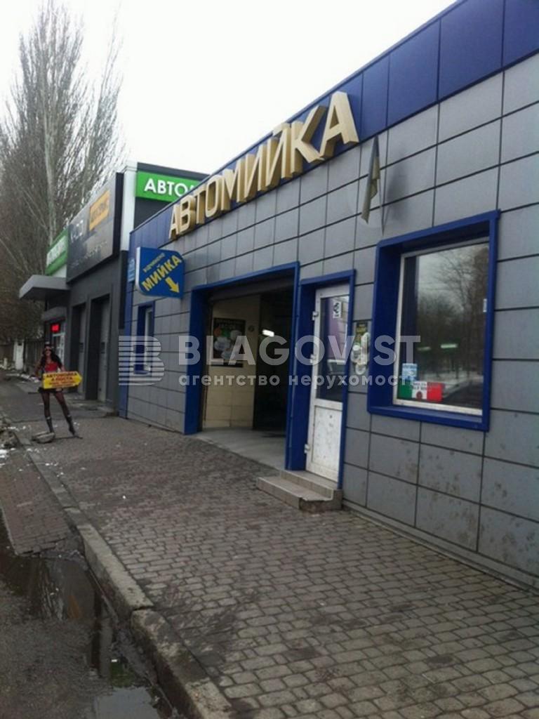 Автомийка, Z-1727151, Березняківська, Київ - Фото 1