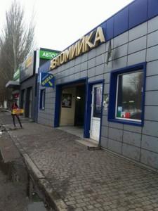 Автомийка, Березняківська, Київ, Z-1727151 - Фото