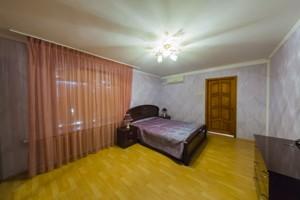 Квартира G-1262, Антоновича (Горького), 140, Киев - Фото 14