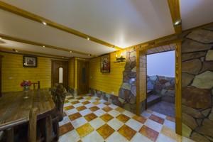 Дом Осещина, M-31506 - Фото 33