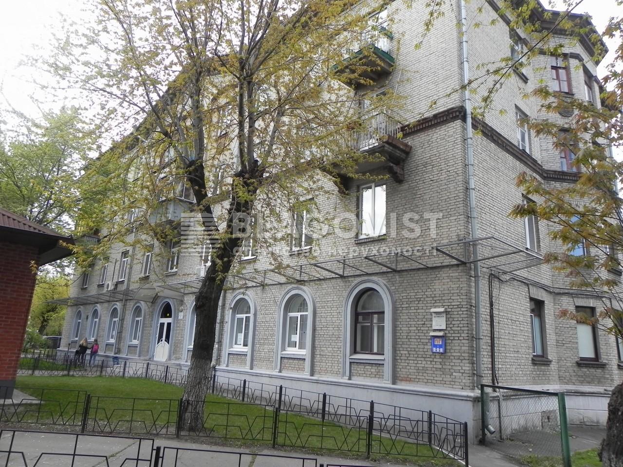 Офис, X-29058, Ялтинская, Киев - Фото 2