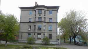 Квартира Ялтинська, 22, Київ, Z-611390 - Фото2