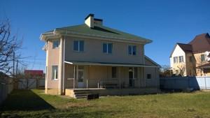Будинок Кібернетична, Гатне, R-6583 - Фото