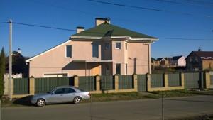 Будинок Кібернетична, Гатне, R-6583 - Фото2