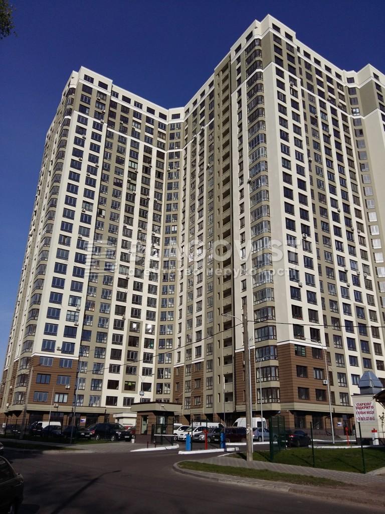 Нежитлове приміщення, B-93999, Вірменська, Київ - Фото 1