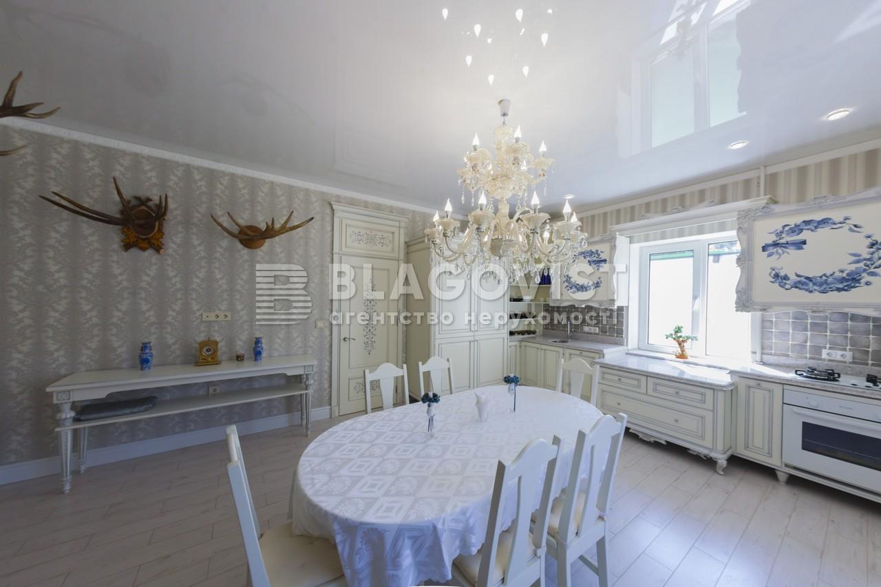 Дом Z-1674199, Козин (Конча-Заспа) - Фото 10