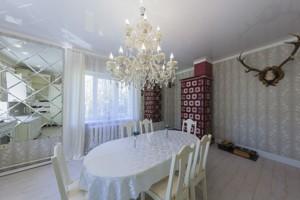 Дом Z-1674199, Козин (Конча-Заспа) - Фото 9