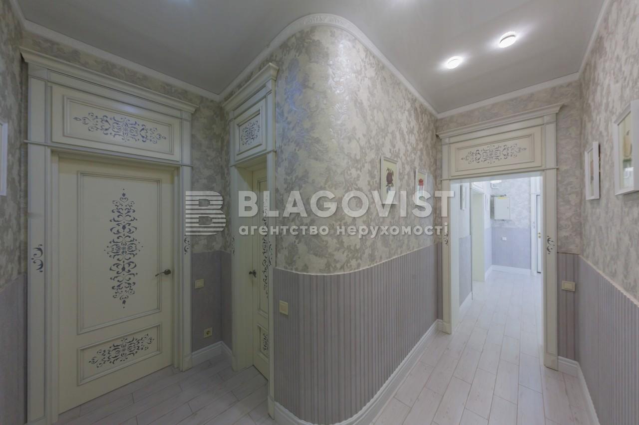Дом Z-1674199, Козин (Конча-Заспа) - Фото 20