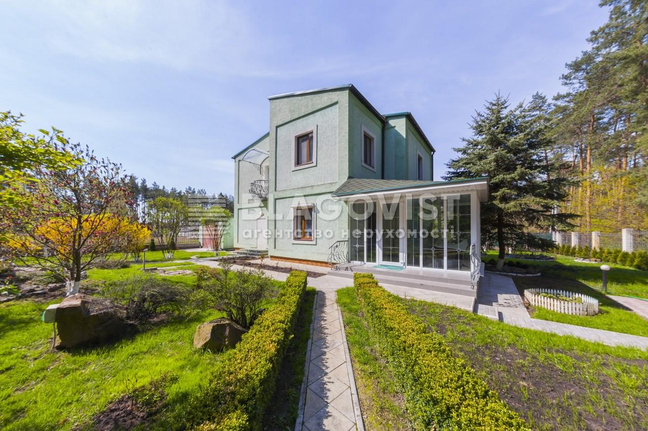 Дом Z-1674199, Козин (Конча-Заспа) - Фото 1