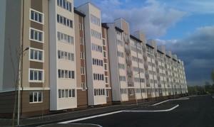 Apartment Svobody, 1, Hatne, Z-590103 - Photo