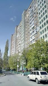 Квартира Кибальчича М., 9, Київ, X-22845 - Фото 5