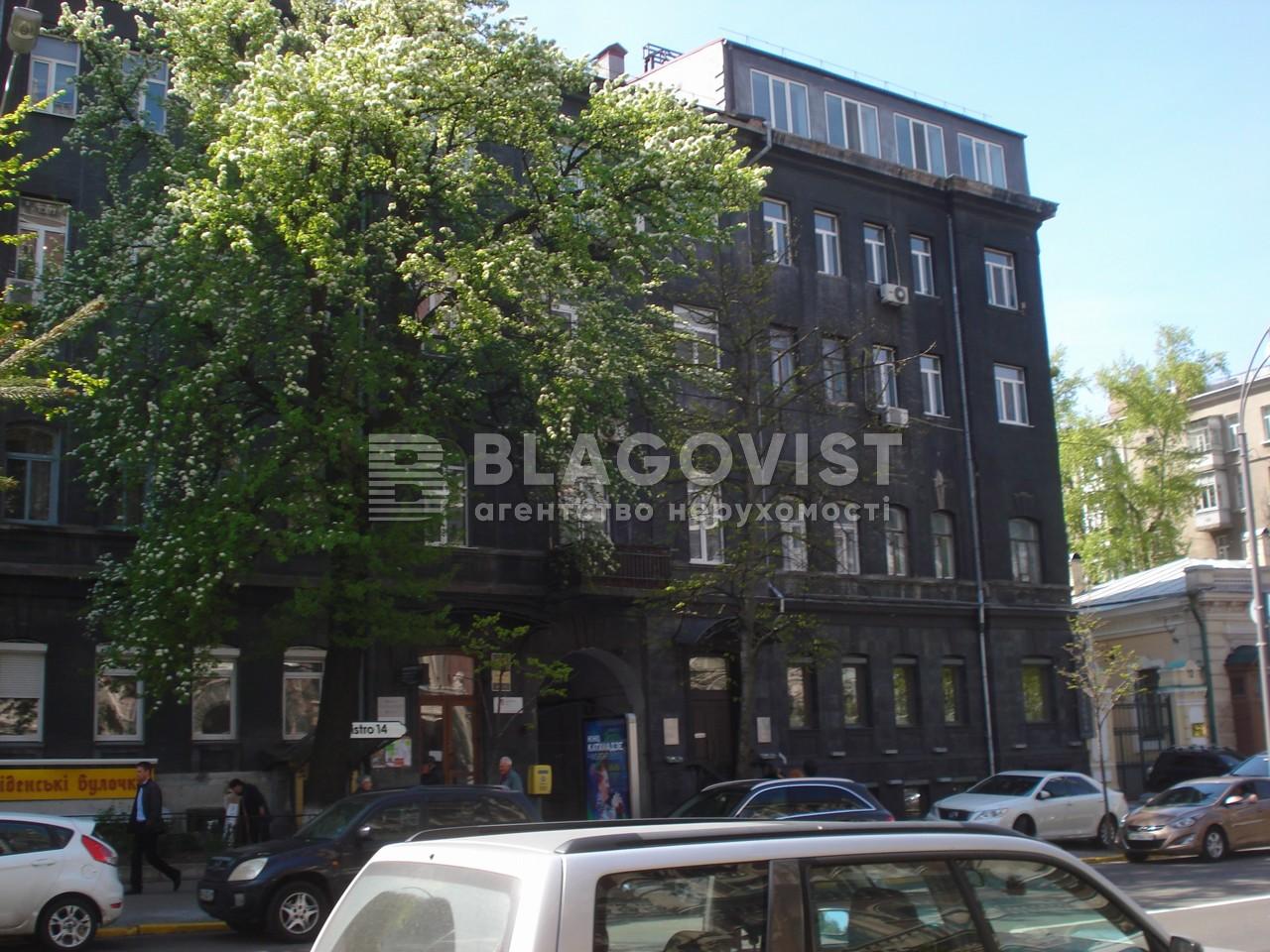 Квартира A-107225, Институтская, 14, Киев - Фото 1