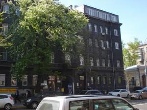 Квартира Институтская, 14, Киев, R-36874 - Фото1