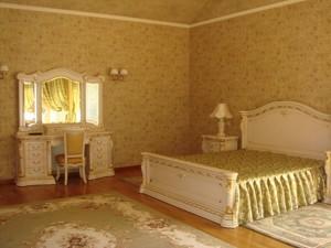 Будинок Ходосівка, R-7459 - Фото 5