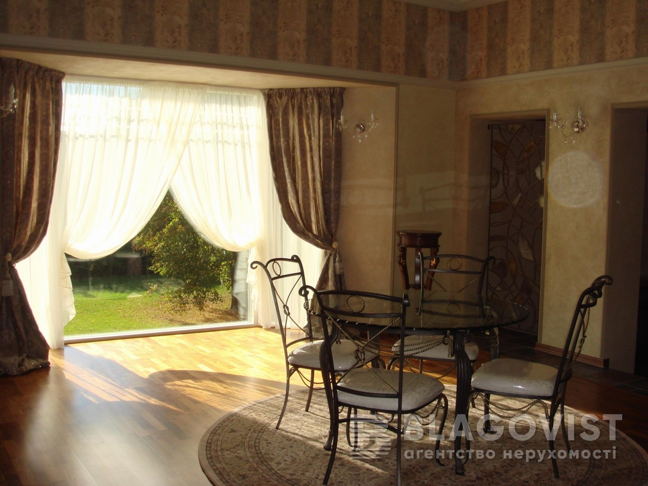 Дом R-7459, Ходосовка - Фото 4