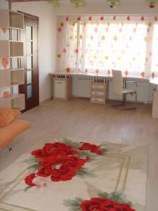 Будинок Ходосівка, R-7459 - Фото 7