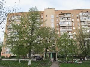 Квартира Симиренко, 7а, Киев, C-103965 - Фото1