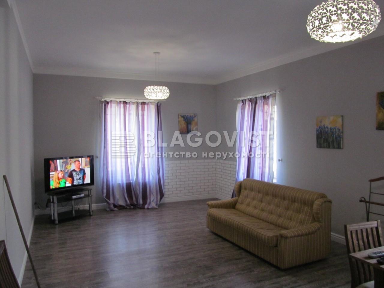 Дом F-37919, Теремская, Новоселки (Киево-Святошинский) - Фото 7