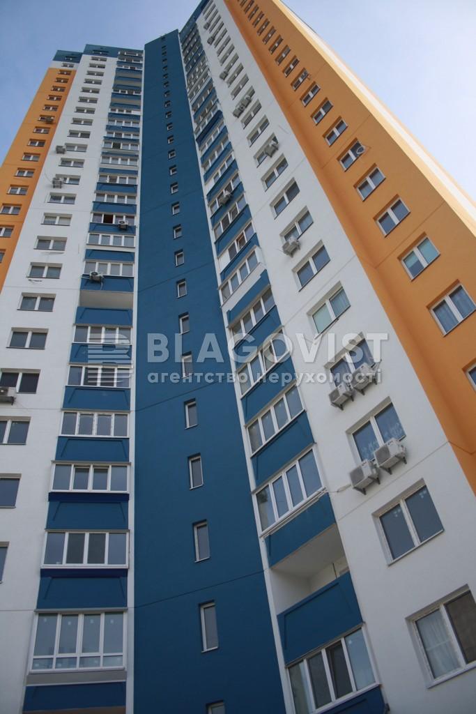 Квартира A-106811, Межова, 23б, Київ - Фото 4