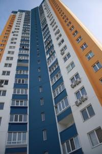 Квартира Межова, 23б, Київ, A-106811 - Фото 18