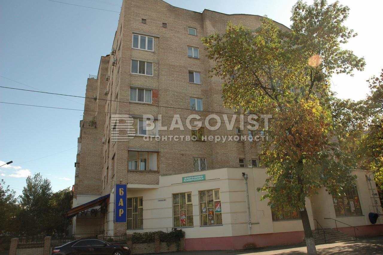 Квартира F-44707, Оболонская, 12, Киев - Фото 3