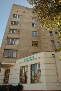 Квартира F-44707, Оболонская, 12, Киев - Фото 4