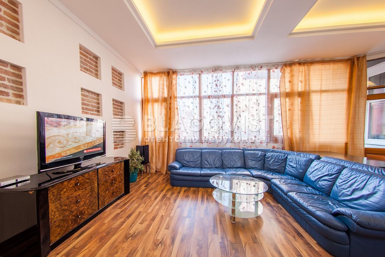Квартира F-6713, Городецкого Архитектора, 11б, Киев - Фото 1