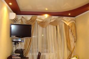 Квартира Науки просп., 34, Киев, Z-901994 - Фото3