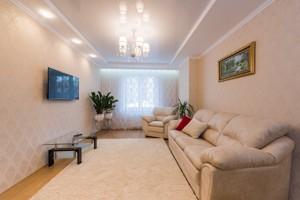 Квартира Полтавская, 10, Киев, Z-244286 - Фото3