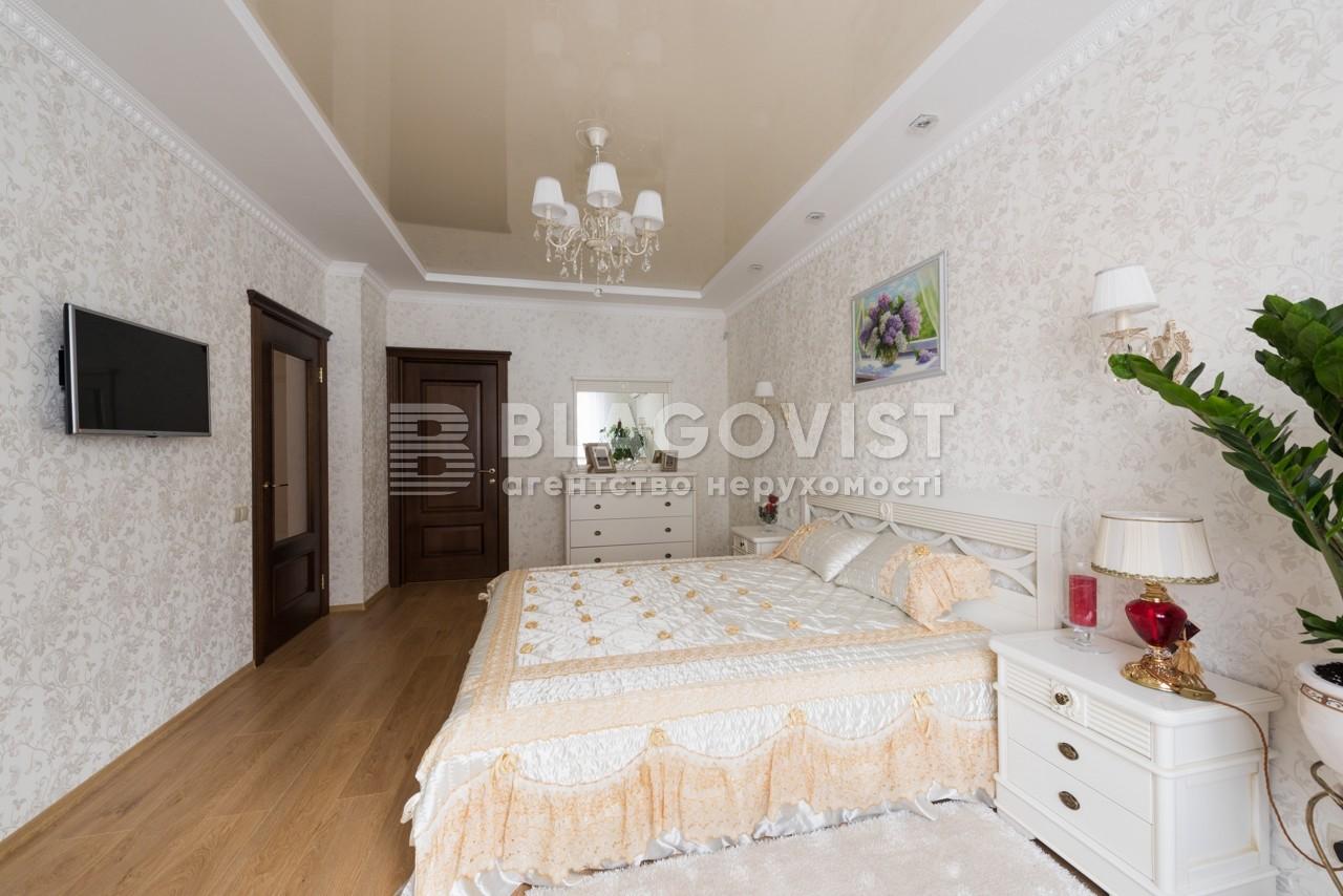 Квартира Z-244286, Полтавская, 10, Киев - Фото 11