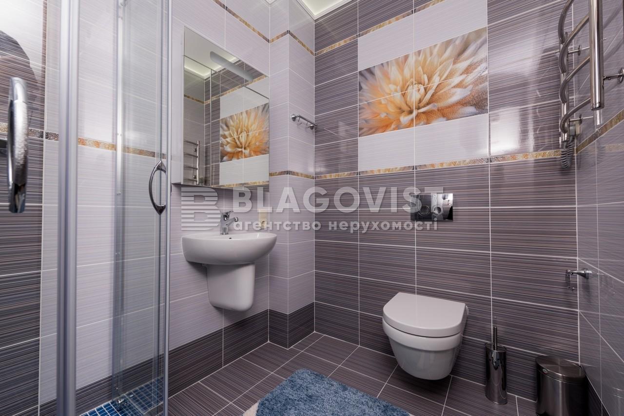 Квартира Z-244286, Полтавская, 10, Киев - Фото 16