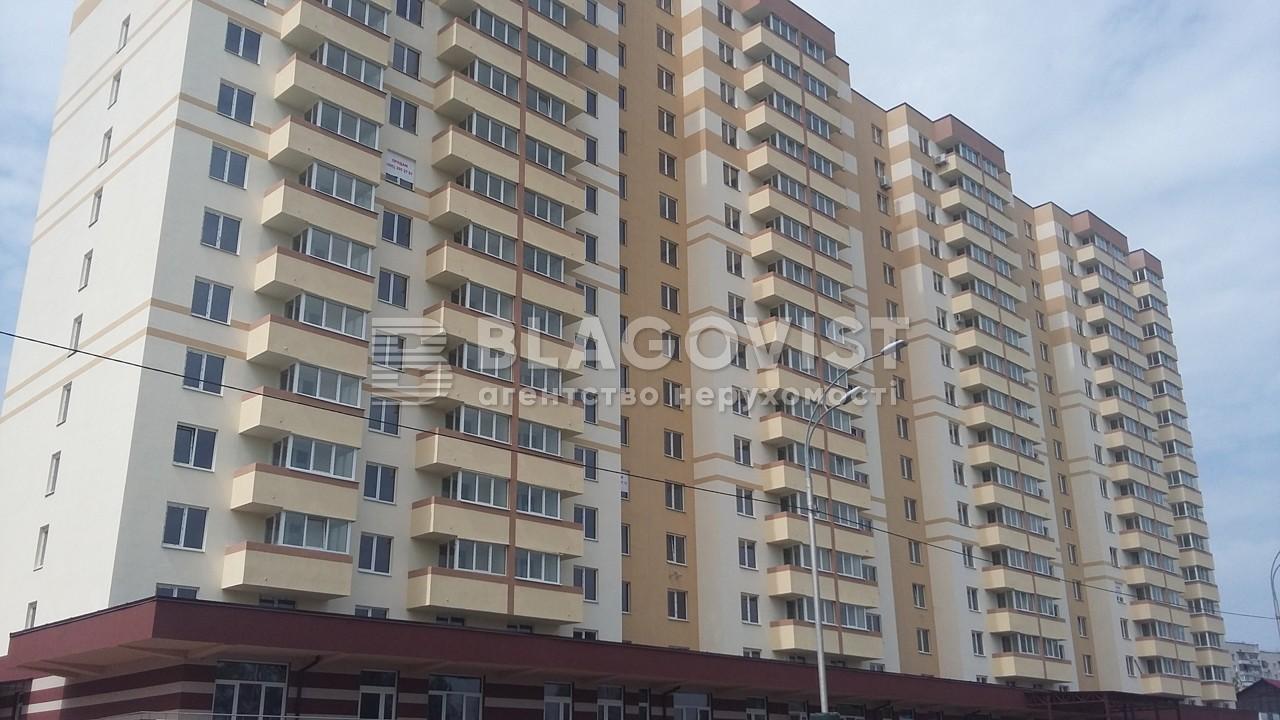 Нежитлове приміщення, H-39527, Набережна, Вишгород - Фото 1