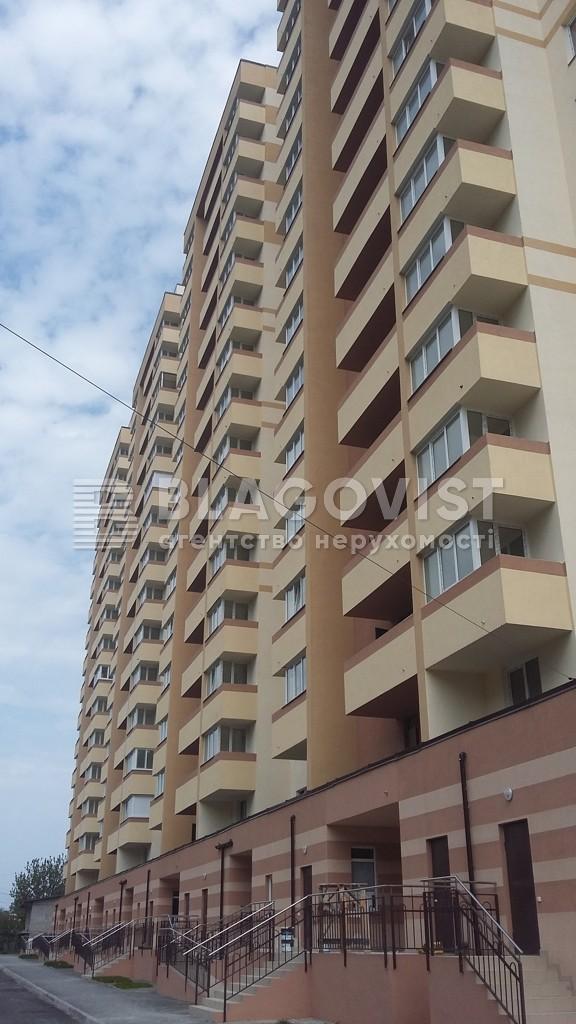 Нежитлове приміщення, H-39531, Набережна, Вишгород - Фото 2