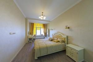 Квартира Драгомирова, 20, Київ, R-4144 - Фото 9