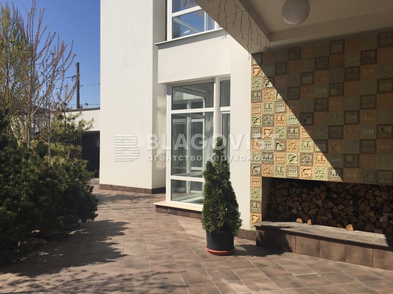 Дом F-37939, Вильямса Академика, Киев - Фото 1